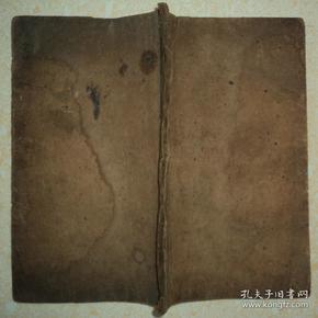 清代手抄、【通书】、品好全一册、小楷漂亮、带图带符咒、少见。