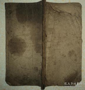 清早期精美手抄医书、【妇人科】、全一册。