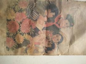 宣传画,徐福根作,雷锋与红领巾。48/27