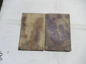 清木刻大本《古文观止》两册卷7-10