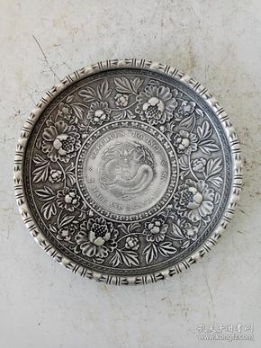 纯铜盘子·浮雕雕刻梅花盘子·铜盘·笔洗·摆件.