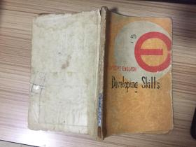 Developing Skills (New Concept English 3)