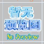 台湾经典漫画系列(5、6、8) 三本合售