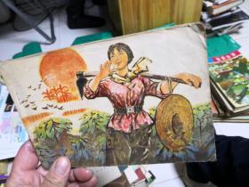 32开文革连环画 《金色的道路》 带毛主席语录74年一版一印  右上角有水痕 如图         店A4