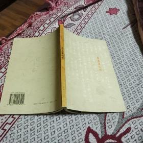 鲁迅作品单行本系列:华盖集续编  鲁迅 著  人民文学出版社2007年2版1印