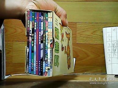 加菲猫【全11册】