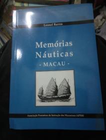 Memorias Nauticas-MACAU