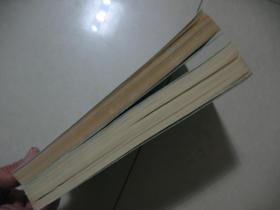 中国科学技术史 第三卷 数学 --见描述