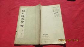 江西历史文物 1983 1
