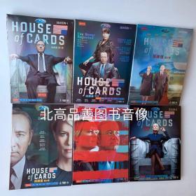 高清DVD美剧House of Cards纸牌屋1-6季完整未删减中文英文字幕