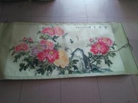周玉林老师的富贵吉祥牡丹图(画心长167厘米,宽87厘米)作品终身保真