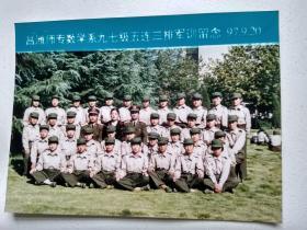 照片昌潍师专数学系97级五连三班军训留念