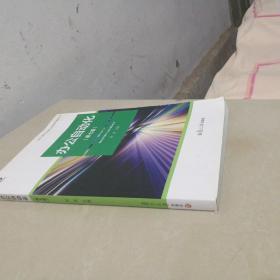 上海计算机应用能力测评教学系列丛书:办公自动化(第7版)