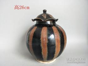 乡下收的宋代黑釉瓷罐