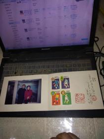 1992年扬州第九怪:季之光签赠照片一张(火花大王)