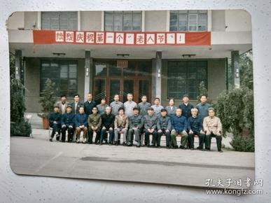 照片潍坊热烈庆祝第一个,老人节