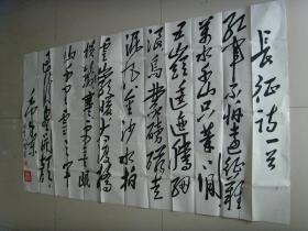 徐培久:书法:毛主席诗词一首《长征》(带信封及简介)