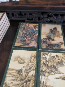 《倚天屠龙记》三联书店 一版一印 保正版