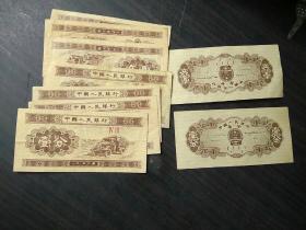 中国人民银行  壹分(9张)
