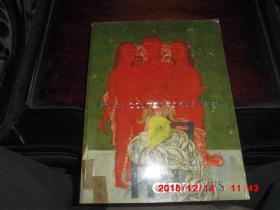 CHRISTIES香港佳士得 2008  亚细亚艺术