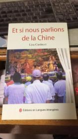 法文原版 Et Si Nous Parlions De La Chine (French Edition)
