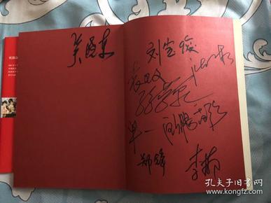 1987,我们的红楼梦 87版红楼梦10位十位主创人员演职人员现场亲笔签名,签名保真。2017年6月24日北京七彩云南书店签售会现场所得。红楼梦30周年三十周年再聚首,难得