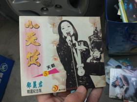 CD 小天使  天霸5  邓丽君精选纪念版