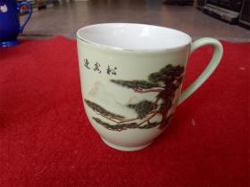 怀旧收藏 八十年代陶瓷水杯 迎客松图案 宣化一瓷厂