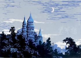 著名版画家 田心 签名版画《哈尔滨道里透笼大街》一幅(油印套色;组版画中国百景之东北十景,限定200部之59番)HXTX101382