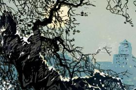 著名版画家 田心 签名版画《薄暮》一幅(油印套色;组版画中国百景之东北十景,限定200部之59番)HXTX101386