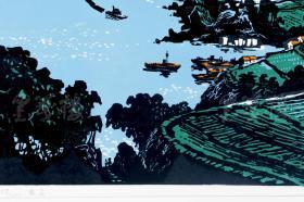 著名版画家 田心 签名版画《鹿岛》一幅(油印套色;组版画中国百景之东北十景,限定59/200番)HXTX101388