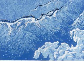 著名版画家、中国美院版画系教授 陈聿强 签名版画《八达岭雪》一幅(油印套色;组版画中国百景之长城十景,限定200部之22番)HXTX101393