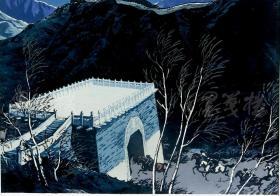 著名版画家、中国美院版画系教授 陈聿强 签名版画《云台夜色》一幅(油印套色;组版画中国百景之长城十景,限定22/200、114/200番)HXTX101396