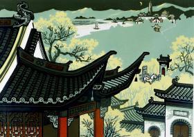 著名版画家陈国贵、龚铮如 1983年 签名版画《古寺月色》一幅(油印套色;组版画中国百景之黄河十景,限定200部之89番)HXTX101404