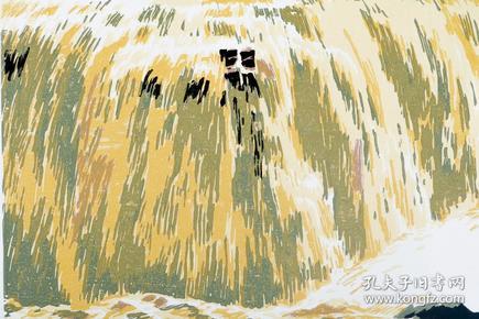 著名版画家 俞砚藏 1980年 签名版画《壶口瀑布》一幅(油印套色;组版画中国百景之黄河十景,限定200部之89番)HXTX101406