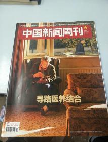 《中国新闻周刊2017        42