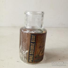 """""""裕兴洋行""""老玻璃瓶"""