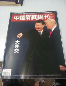 《中国新闻周刊2017        43