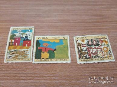 古巴1971儿童画邮票信销票三枚