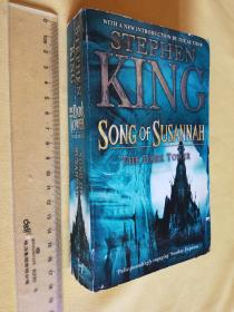 英文原版 Dark Tower: Song of Susannah