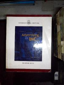 PRINCIPLES OF ADVERTISING & IMC