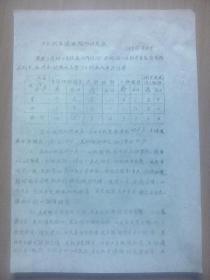 32例耳源性颅内并发症(作者:河南许昌专医院  李庆生)