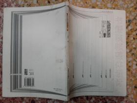 书籍装帧整体设计