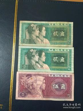 1980年纸币