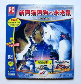 【游戏】新阿猫阿狗VS米老鼠(1CD)