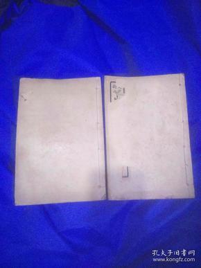 民国线装,山海经(卷4~卷18)两册,扫叶山房石印,有藏书章