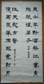 手书真迹书法:楹联名家钟建冬隶书陈希沄长联