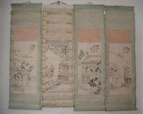民国原装裱刘春坡《设色人物》四屏