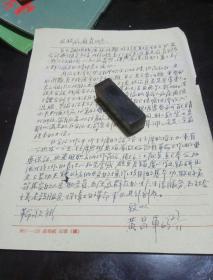 1963年  手写申报一份  钢笔手写