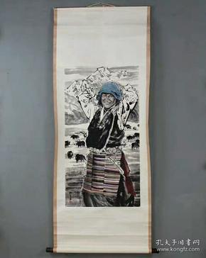 国画人物画藏族美女图
